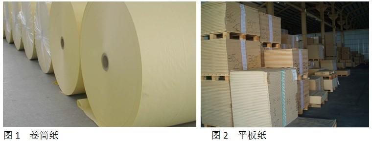 印刷纸张类型