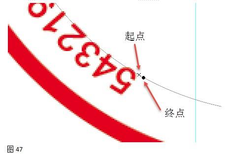 ps制作印章教程:创建一枚公章图案(四)