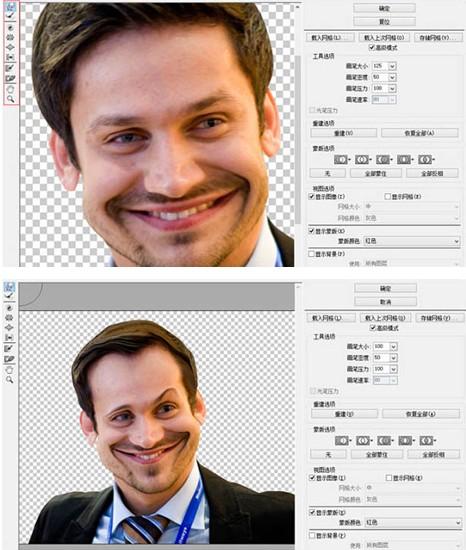 photoshop液化工具